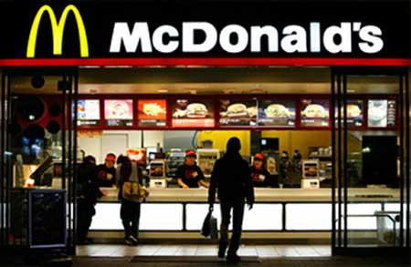 Trabalhar nos restaurantes McDonald's