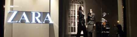 Recrutamento Zara Portugal - Trabalhar nas lojas Zara