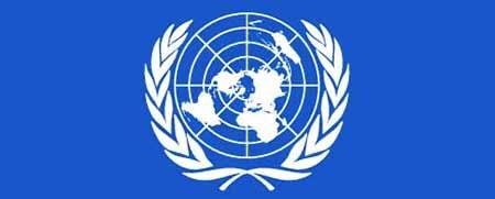 Recrutamento de candidatos para trabalhar na ONU