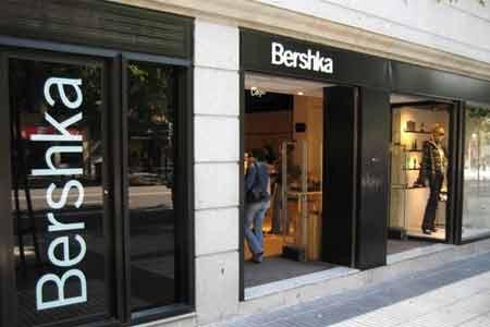 Oportunidades de emprego para trabalhar na Bershka
