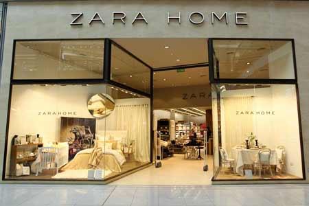 Recrutamento Zara Home Portugal