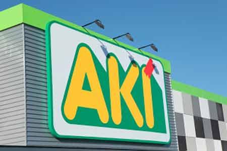 Envie a sua candidatura para trabalhar na AKI