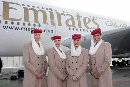 Emirates Recrutamento em Portugal - Envie a sua candidatura
