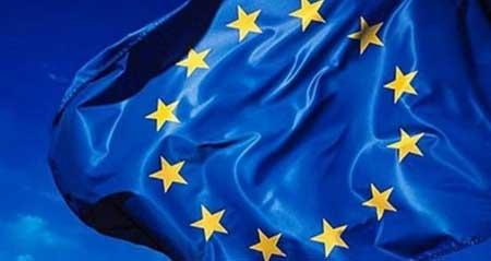Estágios na Comissão Europeia