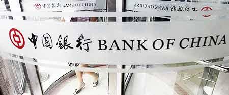 Empregos no Bank of China Portugal