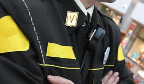 Recrutamento Vigilantes na Madeira