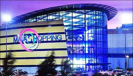 Ofertas de Emprego no Centro Comercial Maiashopping