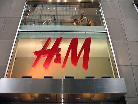 Trabalhar na Loja H&M no Funchal