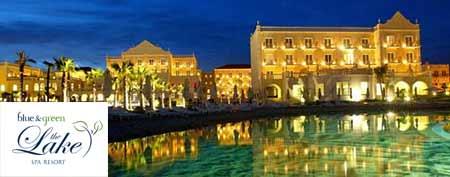 Ofertas de Emprego no Hotel The Lake Spa Resort