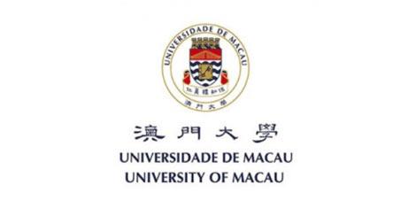 Oportunidades de Trabalho na Universidade de Macau - Trabalhar no Estrangeiro